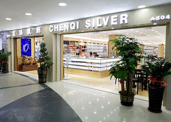 Shenzhen Chenqi Jewelry Co.,Ltd